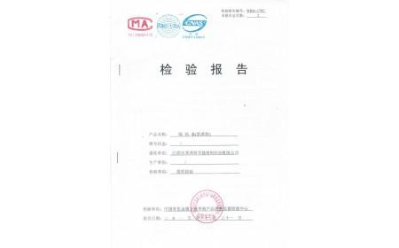 certificat de kaxite de cnas