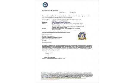 Certificat TUV de Jiangyin Kaxite