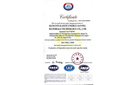 ISO9001 Kaxite Technology